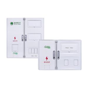 XRM型电能计量箱