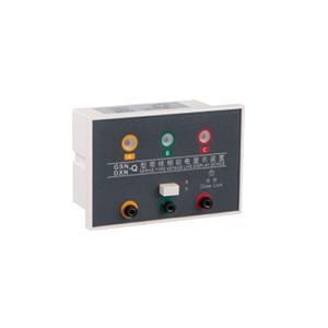 DXN-Q Ⅱ型高压带电显示器(验电型)
