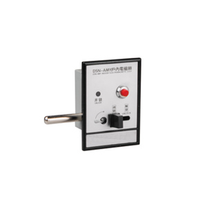 DSN-AMY(Z)拔扭式电磁锁