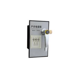 DSN-DMY(Z)手柄式电磁锁